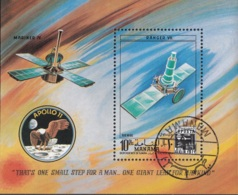 Manama 1971 Bf. 105A Satellite Mariner IV Ranger VII CTO Apollo !!  Perf. - FDC & Commemoratives