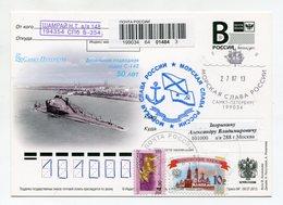 "2013 RUSSIA POSTCARD ""B"" DIESEL SUBMARINE C-142 SPECIAL POSTMARK+OVERPRINT - Sottomarini"