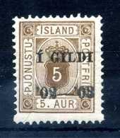 1902 ISLANDA SERVIZIO N.12a MNH ** - Servizio