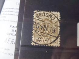 POLOGNE TIMBRE OU SERIE YVERT N°147 - 1919-1939 República