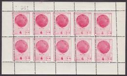 Erinnophilie - E16 En Petit Feuillet De 10 Timbres Neuf Sans Charnières + Variété De Piquage. TB / Gordon Bennett - Commemorative Labels
