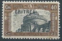 1927 ERITREA MILIZIA 40 CENT LUSSO MNH ** - RR13597 - Eritrea