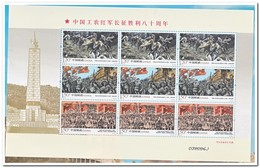 China 2016-31, Postfris MNH, Red Army - 1949 - ... Volksrepubliek