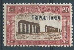1927 TRIPOLITANIA MILIZIA 60 CENT MNH ** - RR4096 - Tripolitania