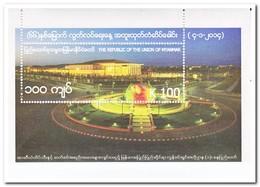 Myanmar 2014, Postfris MNH, 66 Years Independence - Myanmar (Burma 1948-...)
