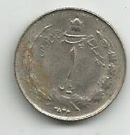1 Rial 1977. KM#1171a - Iran