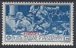 1930 EGEO PISCOPI FERRUCCI 1,25 LIRE MH * - RR12409 - Egeo (Piscopi)