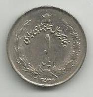 1 Rial 1976. KM#1205 Commemorative Coin - Iran