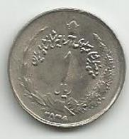 1 Rial 1977. KM#1172 - Iran