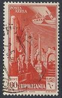 1931-32 TRIPOLITANIA USATO POSTA AEREA SOGGETTI AFRICANI 60 CENT - RR12672-8 - Tripolitania