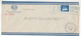 1952 EL SALVADOR FOREIGN MINISTRY  To UNITED NATIONS SECRETARY GENERAL USA Airmail COVER Stamps Un - El Salvador