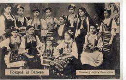 SERBIA Србија Srbija COSTUME ETHNIC ETNIQUE FOLK Cartolina Postcard - VG 1911 FP - C982 - Serbia