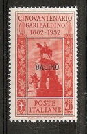 1932 EGEO CALINO GARIBALDI 2,55 LIRE MH * - RR7383 - Egeo (Calino)