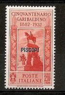 1932 EGEO PISCOPI GARIBALDI 2,55 LIRE MH * - RR7399 - Egeo (Piscopi)