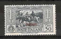 1932 EGEO PISCOPI GARIBALDI 30 CENT MH * - RR7398 - Egeo (Piscopi)