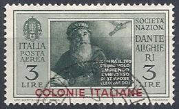 1932 EMISSIONI GENERALI USATO DANTE POSTA AEREA 3 LIRE - RR12358 - General Issues