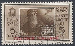 1932 EMISSIONI GENERALI USATO DANTE POSTA AEREA 5 LIRE - RR12358 - General Issues