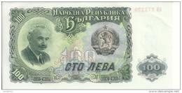 BULGARIE 100 LEVA 1951 UNC P 86 - Bulgarie