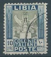 1937  LIBIA USATO PITTORICA 10 LIRE - RR12774 - Libya