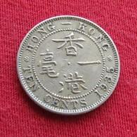 Hong Kong 10 Cents 1935 KM# 19  Hong-Kong - Hong Kong