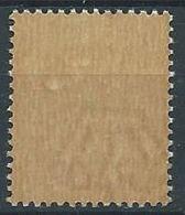 1944 RSI GNR BRESCIA I TIPO 1° TIRATURA 20 C MNH ** FILIGRANA CAPOVOLTA  RSI77-2 - 4. 1944-45 Repubblica Sociale
