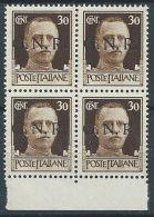 1944 RSI GNR VERONA 30 CENT QUARTINA MNH ** - RSI249-3 - 4. 1944-45 Repubblica Sociale