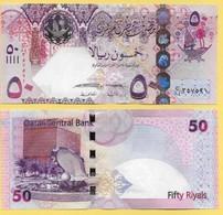 Qatar 50 Riyals P-31b 2017 UNC - Qatar
