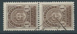 1946 LUOGOTENENZA USATO RECAPITO AUTORIZZATO COPPIA 1 LIRA - RR13128 - 5. 1944-46 Lieutenance & Umberto II