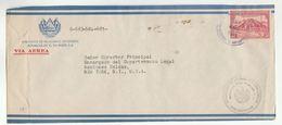 1952 EL SALVADOR FOREIGN MINISTRY  To UN LEGAL DIRECTOR United Nations USA Airmail COVER  MAYA PYRAMID Stamps Un - El Salvador