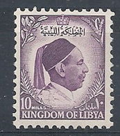 1952 LIBIA REGNO EFFIGIE RE IDRISS 10 M MNH ** - RR12615 - Libia