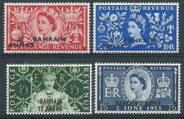1953 BAHRAIN INCORONAZIONE DI ELISABETTA II MNH ** - GB002 - Bahrein (1965-...)