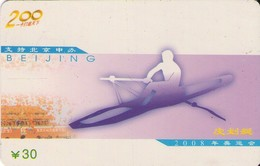 TARJETA TELEFONICA DE CHINA. PIRAGÜISMO. (002) - Jeux Olympiques