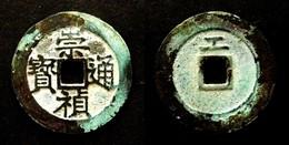 CHINA -   CHONG ZHEN TONG BAO  Rev : GONG  ABOVE (1628-1644)  MING DYNASTY   CHINE - China