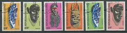 Guinée YT N°304-305-306-307-308-309 Masques Oblitéré ° - Guinea (1958-...)