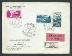 1954 TRIESTE A FDC FIERA DI TRIESTE TIMBRO DI ARRIVO + ESPRESSO 50 LIRE - Marcophilia