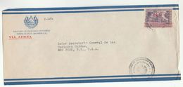 1950s EL SALVADOR FOREIGN MINISTRY To UNITED NATIONS SECRETARY GENERAL USA COVER Airmail 20 Ovt 25c PALACE Stamps Un - El Salvador