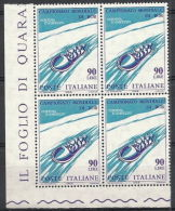 1966 ITALIA VARIETà QUARTINA BOB 60 LIRE SPOSTAMENTO COLORE BLU MNH ** - 3 - 6. 1946-.. Repubblica