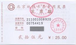 Peking Beijing : Titre Du Métro 25 Yuan (Prix 1 Ticket X 2 En Stock) - Metropolitana