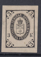 Russia Zemstvo Spassk Sch #1? Ch #1b MH Part OG - 1857-1916 Empire