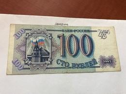 Russia 100 Rubles Banknote 1993 - Russia