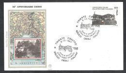 1997 ITALIA FDC FILAGRANO GOLD ESODO - NO TIMBRO DI ARRIVO - IT7 - 6. 1946-.. Repubblica