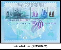 SINGAPORE - 2004 WORLD STAMP CHAMPIONSHIP - INTAGLIO PRINTED SOUVENIR SHEET MNH - Singapore (1959-...)