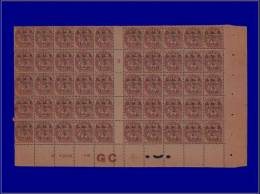 """CILICIE  Yvert:89, Feuille Complète De 50, Avec Marge """"""""GC"""""""", Millésime """"""""0"""""""": 5c/2c. Blanc      - Qualité: XX - Cilicia (1919-1921)"""