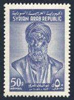 Syria C296,MNH.Michel 837. Abu-al-la El-Maari,973-1057,poet & Philosopher,1963. - Writers