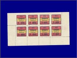 ESPAGNE GUERRE CIVILE NATION  Yvert:Competa, Ed. 4 + 6, Feuillet Complet De 10, Dont Types Se Tenant: 5c. Noir/couleur   - Spanish Civil War Labels