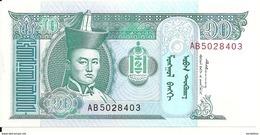 MONGOLIE 10 TUGRIK ND1993 UNC P 54 - Mongolie