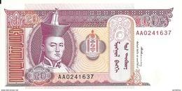 MONGOLIE 20 TUGRIK ND1993 UNC P 55 - Mongolie