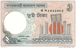 BANGLADESH 2 TAKA ND UNC P 6C - Bangladesh