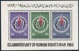 Syria C304a Sheet,MNH.Michel Bl.50. Human Rights Declaration,15th Ann.1964. - UNO