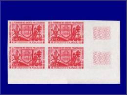 FRANCE Non Dentelés Yvert:1642, Bloc De 4, Cdf: 0.40 Lens, Mines De Charbon      - Qualité: XX . Cote: 120 - France